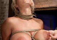 BDSM EX